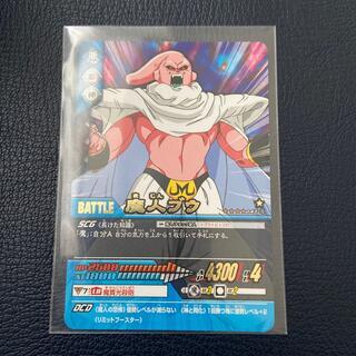 ドラゴンボール(ドラゴンボール)のドラゴンボールZ  データカードダス  147-Ⅱ(カード)