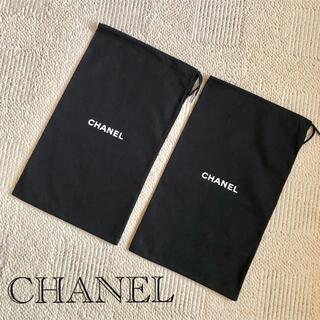 シャネル(CHANEL)の【未使用】CHANEL シャネル シューズ保存袋(その他)