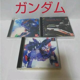 PlayStation - ≪PSソフト≫ガンダムシリーズ3作品セット