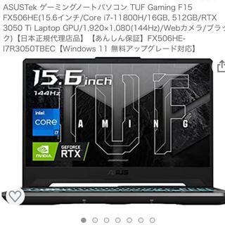 ASUS - ASUSTek ゲーミングPC corei7&RTX3050搭載 メモリ64GB