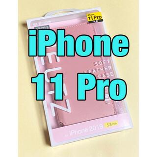 エレコム(ELECOM)のiPhone 11 Pro ケース ソフトレザー マグネット スタンド ピンク(iPhoneケース)