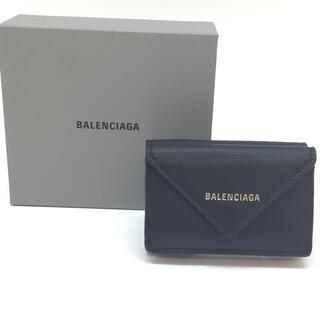 バレンシアガ(Balenciaga)のBALENCIAGA コンパクトウォレット(財布)