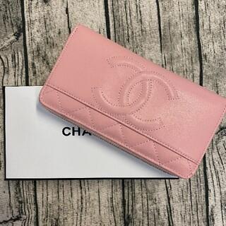 CHANEL - 🍒 高品質🍒シャネル  🍒 さいふ 🍒コインケース  🍒  長財布