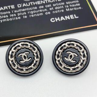 CHANEL - CHANEL 丸型 ボタン ブラック 2個 刻印入り