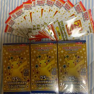 ポケモン -  25th Anniversary collection 3box プロモ12枚