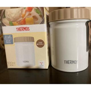 サーモス(THERMOS)の【新品】THERMOS真空断熱スープジャー 500ml(弁当用品)