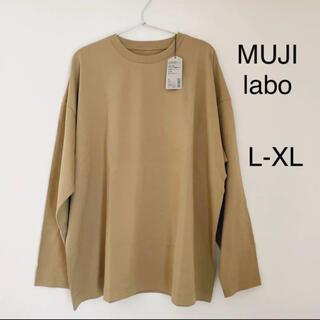 MUJI (無印良品) - 【新品未使用】MUJI labo クルーネック長袖シャツ