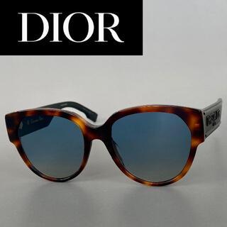 クリスチャンディオール(Christian Dior)のサングラス ディオール 鼈甲 ブラック ハバナ ブラウン 黒 極太(サングラス/メガネ)