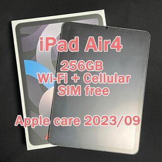 Apple - iPad Air4 256GB Wi-Fi + Cellular SIMフリー