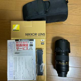 Nikon - AF-S NIKKOR 70-200mm F2.8E FL ED VR即決⭕️