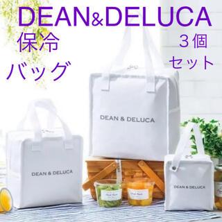 ディーンアンドデルーカ(DEAN & DELUCA)の【新品未使用】DEAN&DELUCA ディーン&デルーカ 保冷バッグ 3個セット(弁当用品)