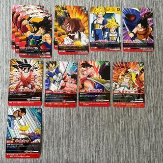 ドラゴンボール(ドラゴンボール)のドラゴンボールZ  データカードダス  9枚+ダブり3枚セット(カード)