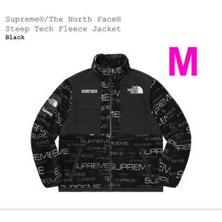 Supreme - Supreme North Face Steep Tech Fleece M