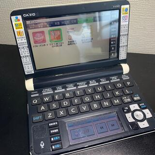 カシオ(CASIO)のCasio e-u300(その他)