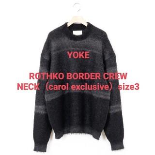 COMOLI -  yoke size3 ROTHKO BORDER CREW NECK