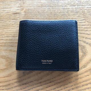 トムフォード(TOM FORD)のトムフォード ブラック 財布 (折り財布)