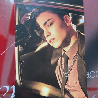 セブンティーン(SEVENTEEN)のattacca ポストカード バーノン(K-POP/アジア)