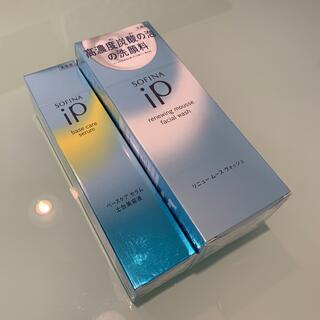 SOFINA - 【新品未使用】ソフィーナiP 美容液 洗顔料/スキンケア
