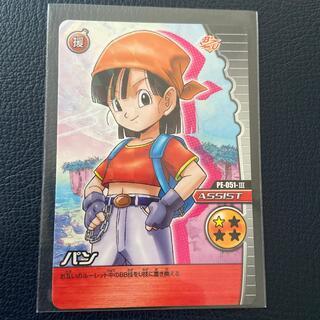 ドラゴンボール(ドラゴンボール)のドラゴンボールZ  データカードダス  PE-051-Ⅲ(カード)