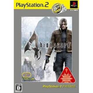 CAPCOM - バイオハザード4(PlayStation 2 the Best) PS2