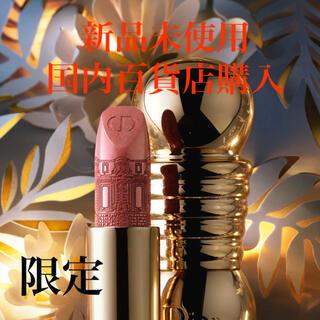 Dior - ディオール ルージュディオリフィック アトリエオブドリームズ 074  口紅