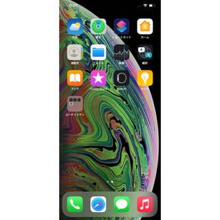 Apple - iPhone Xs max 10max 本体