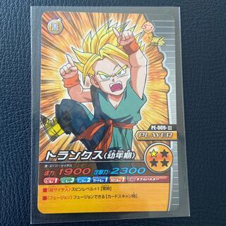 ドラゴンボール(ドラゴンボール)のドラゴンボールZ  データカードダス  PE-009-Ⅲ(カード)