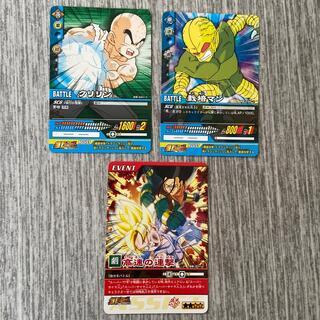 ドラゴンボール(ドラゴンボール)のドラゴンボールZ  データカードダス  3枚セット(カード)