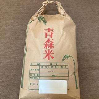 青森県産米 あさゆき 令和3年 10kg×2袋