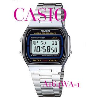 CASIO - 【新品】CASIO カシオ  腕時計  A164WA-1