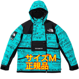 THE NORTH FACE - Supreme TNF Steep Tech Apogee Jacket