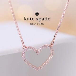 kate spade new york - 【新品♠本物】ケイトスペード オープンハートネックレス