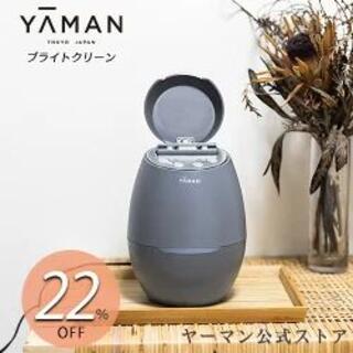 YA-MAN - 新品未開封★YA-MAN 毛穴ケアスチーマー IS-98B