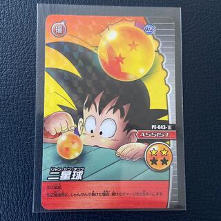 ドラゴンボール(ドラゴンボール)のドラゴンボールZ  データカードダス  PE-043-Ⅲ(カード)