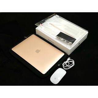 Apple - 【価格交渉可】Macbook Air 2020 (13-inch, 2020)