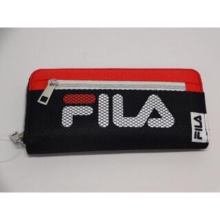 FILA - [フィラ] 財布 長財布 ラウンドファスナー ポリメッシュ ブラック FIMS0