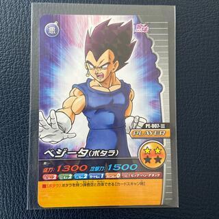 ドラゴンボール(ドラゴンボール)のドラゴンボールZ  データカードダス  PE-007-Ⅲ(カード)