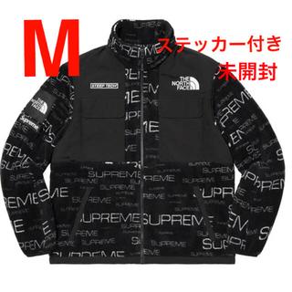 Supreme - Supreme Steep Tech Fleece Jacket
