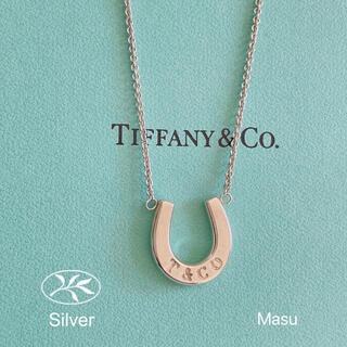 Tiffany & Co. - 希少TIFFANY&Co. ティファニーホースシューネックレス