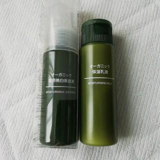 MUJI (無印良品) - 新品☆無印良品☆乳液&美容液
