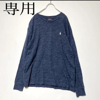 ポロラルフローレン(POLO RALPH LAUREN)のポロラルフローレン★ロンT(Tシャツ/カットソー(七分/長袖))