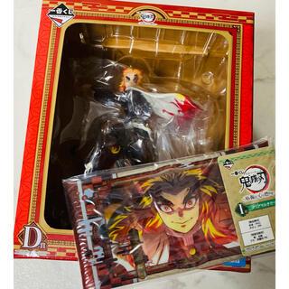 BANDAI - 一番くじ 鬼滅の刃 フィギュア 煉獄杏寿郎