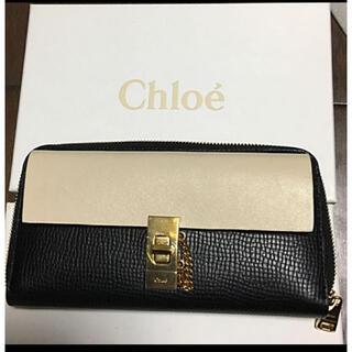 Chloe - クロエChloe高級人気ブランド長財布プレゼントにも正規品新品