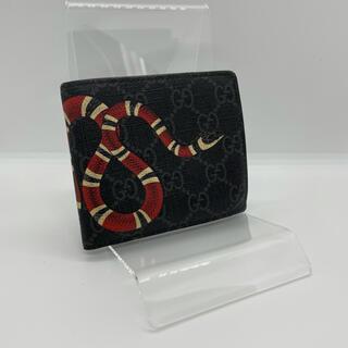 Gucci - グッチ スネーク 蛇 二つ折り財布 ブラック コインウォレット 黒