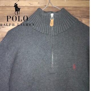 POLO RALPH LAUREN - ポロラルフローレン 90s ワンポイントロゴ刺繍 ハーフジップニット セーター