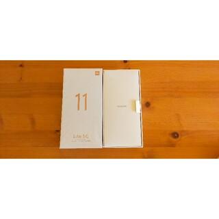ANDROID - Xiaomi Mi 11 Lite 5G 6GB 128GB