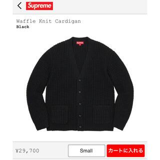 Supreme - Supreme Waffle Knit Cardigan Black XL