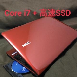 エヌイーシー(NEC)の高スペック/爆速4コア/第4世代i7/高速SSD/ブルーレイ/ノートパソコン(ノートPC)