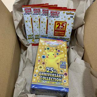 ポケモン - ポケモンカードゲーム 25th プロモ付き