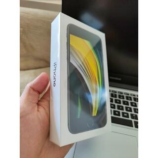 アイフォーン(iPhone)の【新品未開封】iPhone SE 第2世代 黒 128GB(スマートフォン本体)